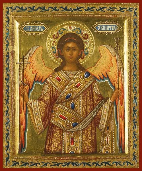 Guardian Angel - Icons