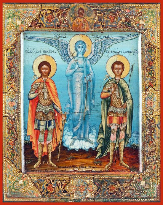 Sts. Demetrius, Nikita and the Guardian Angel orthodox icon