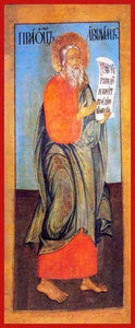 Holy Forefather Abraham - Icons