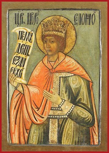 Holy Forefather Solomon - Icons