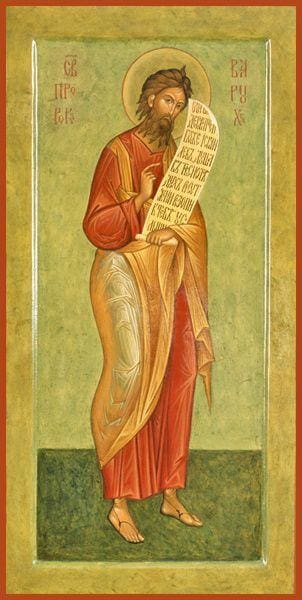 Holy Prophet Baruch - Icons