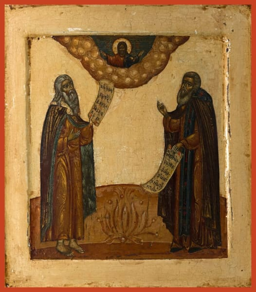 Holy Prophet Elijah And St. Sergius Of Radonezh - Icons
