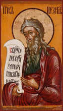 Load image into Gallery viewer, Holy Prophet Ezekiel - Icons