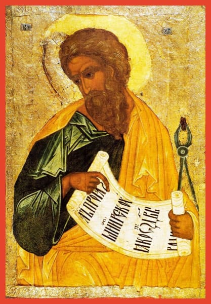 Holy Prophet Isaiah - Icons