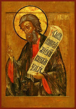 Load image into Gallery viewer, Holy Prophet Jeremiah - Icons