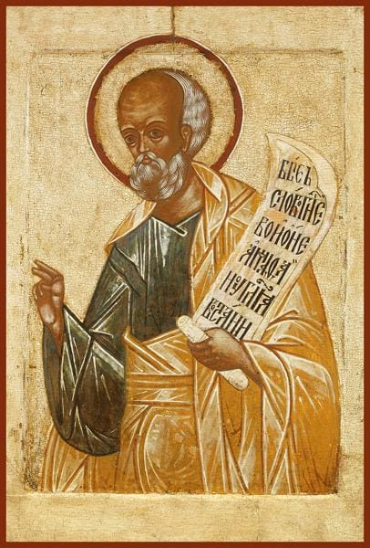 Holy Prophet Jonah - Icons