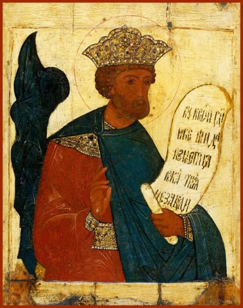 Holy Prophet King David - Icons