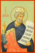 Load image into Gallery viewer, Holy Prophet King David - Icons