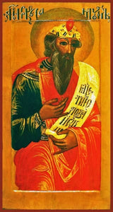 Holy Prophet Samuel - Icons