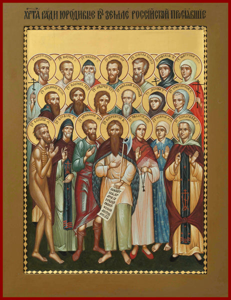 Synaxis of the Holy Russian Fools-For-Christ