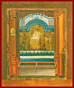 The Holy Sepulchre orthodox icon