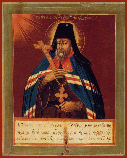 St. Innocent of Irkutsk Orthodox Icon
