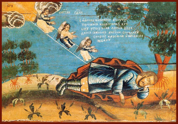 The Dream of the Holy Forefather Jacob Russian Icon