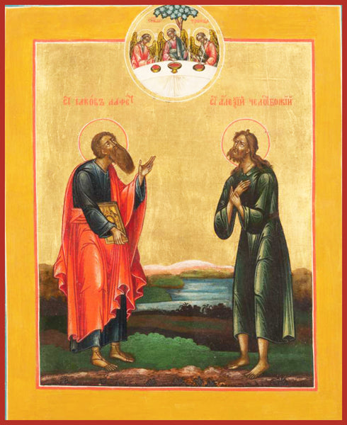Sts. James the Apostle and Alexy the Man of God
