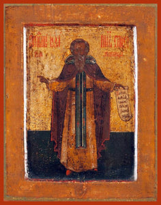 St John Climacus orthodox icon