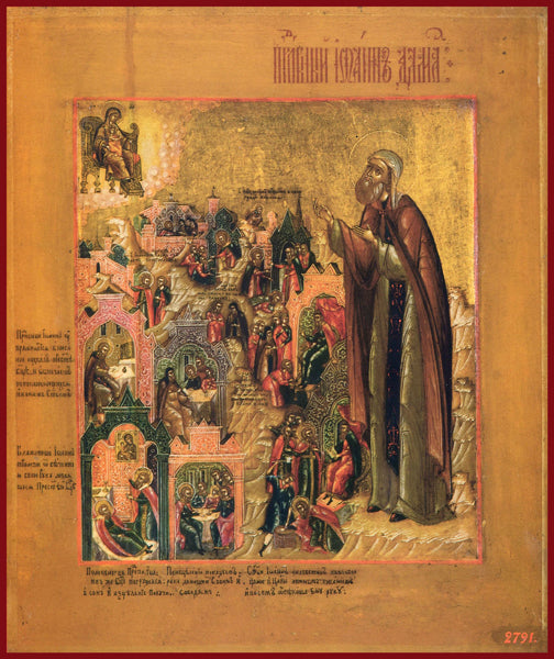 St. John of Damascus Orthodox Icon