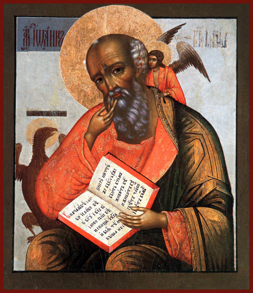 St. John the Theologian Orthodox icon