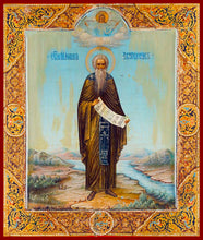 Load image into Gallery viewer, st John of the ladder Russian Icon