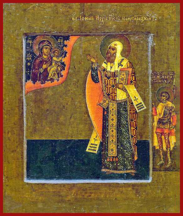 St. Jonah of Novgorod Russian Icon