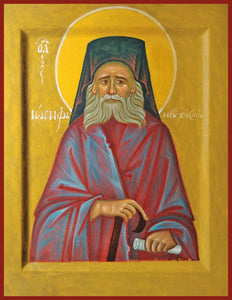 St. Joseph the Hesychast Orthodox icon