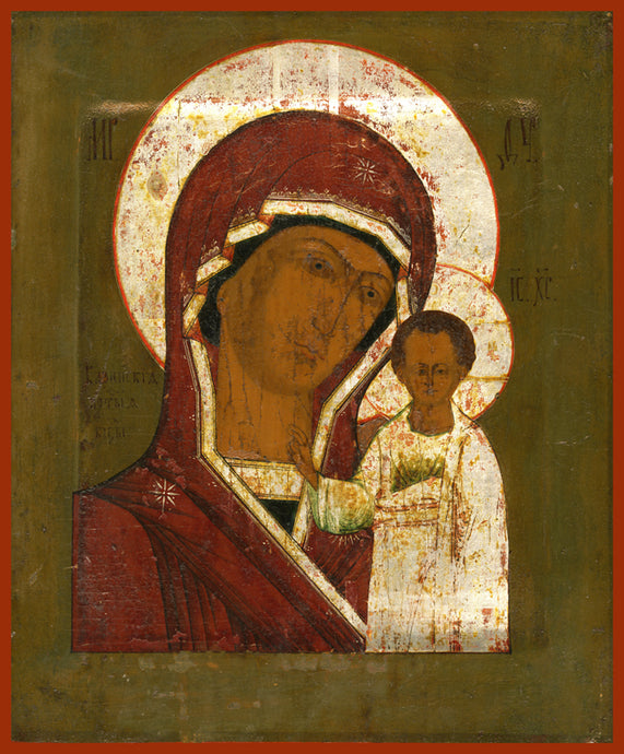theotokos kazan orthodox icon