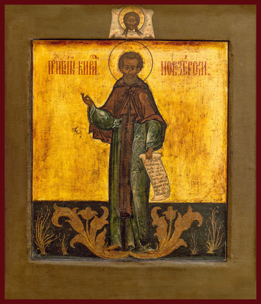 St. Kyrill of New Lake Orthodox Icon