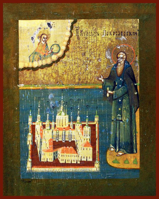st Cyril of new lake, Russian monastic, orthodox icon