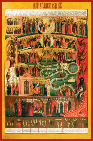Last Judgement - Icons