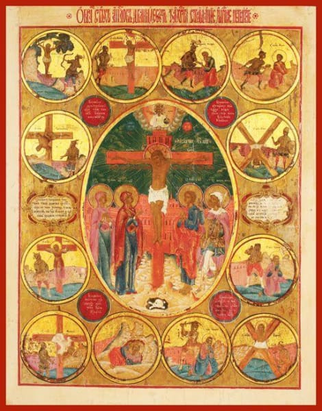 Martyrdom Of The Twelve Apostles With The Crucifixion - Icons