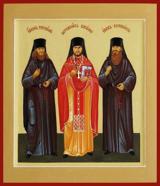 Martyrs Trofim Basil And Therapont Of Optina - Icons