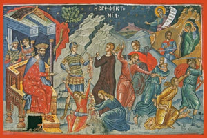 Massacre Of The Innocents - Icons