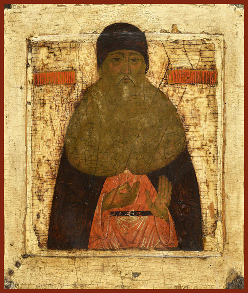 St. Maximos the Greek Orthodox Icon