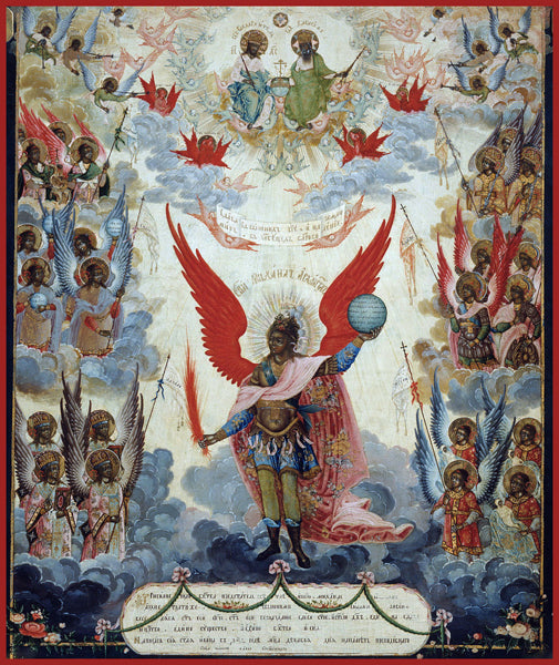 Archangel Michael and the Nine Ranks of Angels