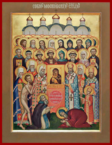 Synaxis of Moscow Saints