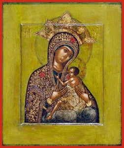 Mother Of God Albezongene - Icons