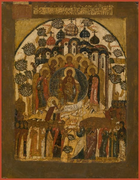 Mother Of God All Creation Rejoices In Thee - Icons