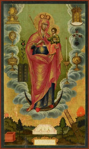 Mother Of God Blessed Heaven - Icons
