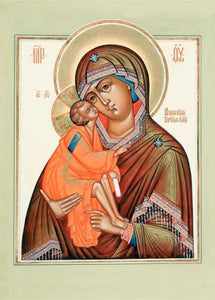 Mother Of God Donskaya - Icons