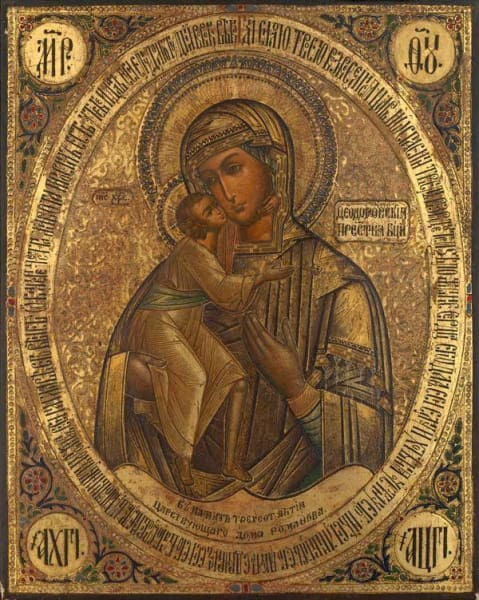 Mother Of God Feodorovskaya - Icons
