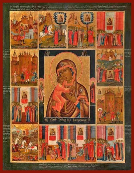 Mother Of God Feodorovskaya With Scenes - Icons