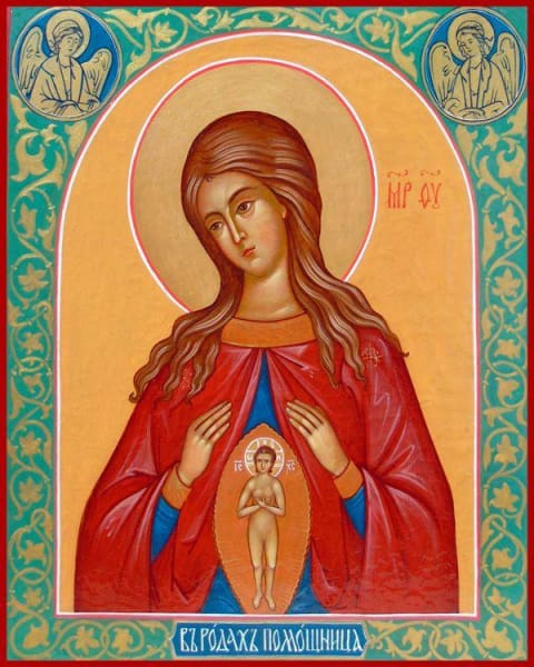 Mother Of God Helper At Childbirth - Icons