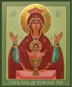 Mother Of God Inexhaustible Cup - Icons