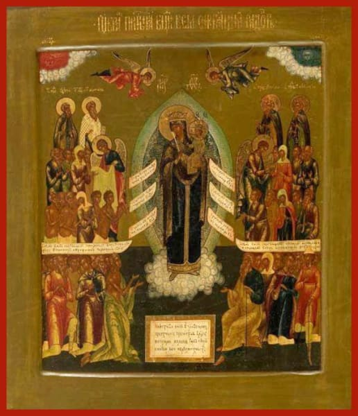 Mother Of God Joy Of All Who Sorrow - Icons