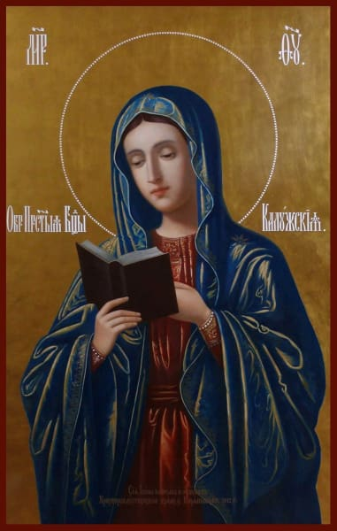 Mother Of God Kaluga - Icons