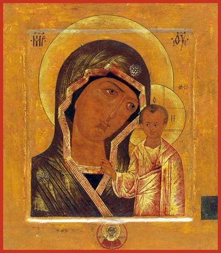 Mother Of God Kazanskaya - Icons