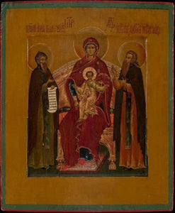 Mother Of God Kiev-Pechersk - Icons