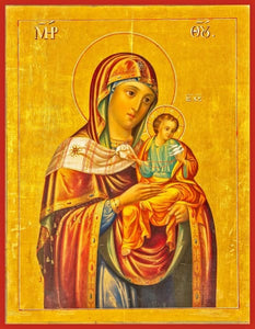 Mother Of God Lady Of Doves - Icons
