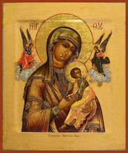 Load image into Gallery viewer, Mother Of God Perpetual Help - Icons
