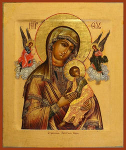 Mother Of God Perpetual Help - Icons