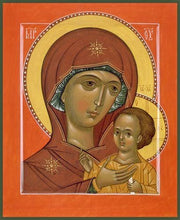 Load image into Gallery viewer, Mother Of God Petrovskaya - Icons